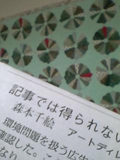 読売広告大賞