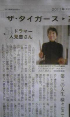 讀賣新聞夕刊